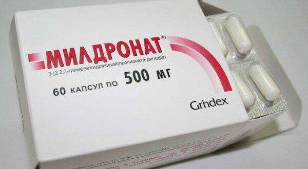 Милдронат: инструкция по применению, цена, отзывы, аналоги лекарства
