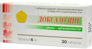 Доксазозин: инструкция по применению, показания, цена, аналоги, отзывы