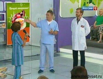 Доктор Мясников о лечении гипертонии