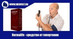 Normalife - средство от гипертонии